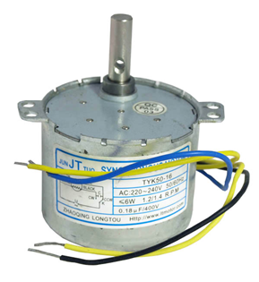 MOTOR FOR EURO LIGHT MD-3010 (230V 1