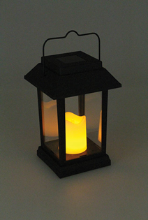 Solar Hanging Lantern in Black