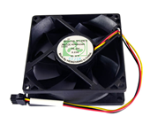 12V DC 3 WIRE FAN FOR JB SIRUS (