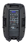 Portable PA System with VHF Mics, MP