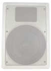Cobra 8 Rectangular Ceiling Speaker