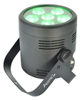 Eight Battery Powered LED Uplighters wit