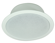 8.5 Ceiling Speaker With Fire Dome