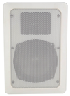 Cobra 5 Rectangular Ceiling Speaker