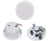 6 CEILING SPEAKER WITH FIRE DOME